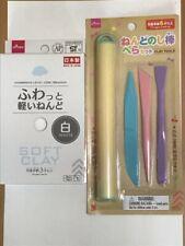 DAISO Soft Clay White&Tool Set Japan New