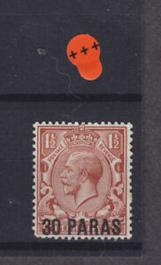 British Levant KGV SG 35 short perf Cat £3.50 Mounted Mint