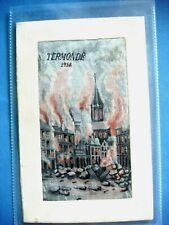WW1 Woven Silk Flame Postcard Termonde Belgium 1914 War Damage Shell Explosion.