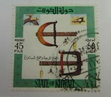 State of Kuwait SC #590a  used stamp