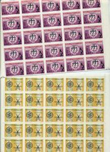 PARAGUAY UN Malaria Blocks MNH (400 Stamps) (Bat 19)