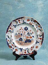 1830-59 Imari Samuel Alcock &Co.Red Blue Flowers Plate RARE  Antique