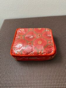 Beauty Organizer-Beautiful Red Color- with 4 pockets