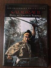 SAMURAI II: DUEL AT ICHIJOJI TEMPLE CRITERION COLLECTION DVD FREE SHIPPING