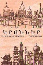 Religions-Kronner-nor : Religions in Armenian by Marzpetuni Zadoyan (2014,...