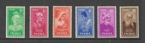 India 1952 Saints & Poets set SG 337-342 lightly mounted mint Cat £45