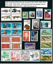 US 1986 Commemorative Year Set with Booklet Panes / 31 MNH Stamps