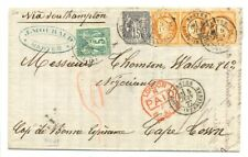 FRANCE 1877 LETTER TO CAPE OF GOOD HOPE ---F/VF --VERY RARE