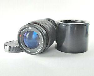 Tokina SD II 70-210mm f/4-5.6 Tele Macro (x4 to x10) Zoom Lens ⌀52 - O/OM Mount