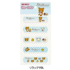 Rilakkuma Japan First Aid Bandage - Tea Time - 5 Exclusive Designs 10 Pieces