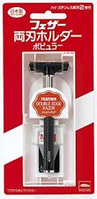 FEATHER Double Edge Safety Razor Holder POPULAR with 2refills Blade JAPAN