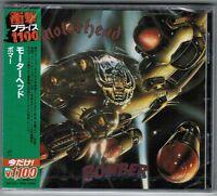 Sealed! MOTORHEAD Bomber JAPAN CD UICY-75511 2013 limited w/OBI Free S&H/P&P