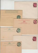 Stamps 1902 Sierra Leone set 6 postal stationery postcards, covers, wrapper, cto
