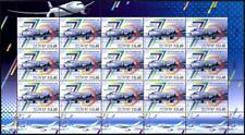 ISRAEL 2018 - 70 YEARS OF CIVIL AVIATION IN ISRAEL - SHEET OF 15 STAMPS - MNH