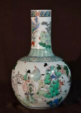 New listing An Excellent Chinese Qing Dynasty Famille Verte Porcelain Vase.
