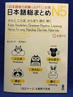 JLPT Nihongo So-Matome N5 Japanese Kanji Vocabulary Grammar Reading Listening CD