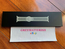 SEALED Authentic NIKE *SPRUCE FOG/VINTAGE LICHEN* Apple Watch Sport Band 42/44mm