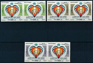[P15512] Kuwait 1987 : 2x Good Set Very Fine MNH Imperf Stamps in Pairs