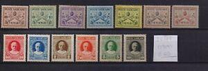 ! Vatican 1929.  Stamp. YT#26/38. €60.00!