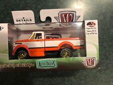 M2 Machines Auto Trucks  1970 Chevrolet C60 pickup Truck CHASE VERSION