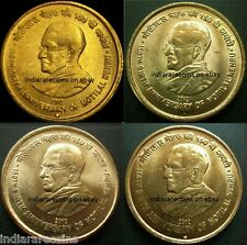 India Indien Inde Motilal Nehru 4 Coin Set Uncirculated 5 Rs Unc NEW 2012