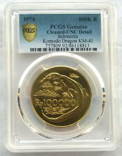 Indonesia 1974 Komodo Dragon 100000 Rupiah PCGS Gold Coin,UNC