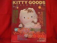 Sanrio Hello Kitty goods collection book magazine #13