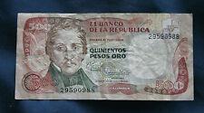 Colombia 1981 Bank Note 500 Pesos Paper Money Santander Bogota South America