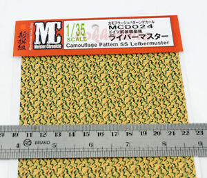US German Infantry Decal 1/35 Military WWII Model Camouflage SS Leibermuster