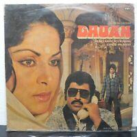 Dhuan R D Burman LP Record Indian Bollywood Rare 1980 Hindi Soundtrack India