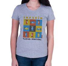 NUkraine Womens T-Shirt, Penguin Dance, Ukrainian Theme Clothing (Grey, Size M)