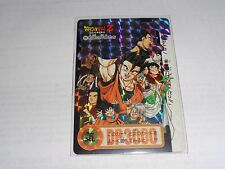 DRAGON BALL Z CARDDASS HONDAN PART 24 no: 322 DOUBLE PRISM CARDS MADE IN JAPAN