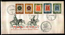 1175 - Yugoslavia 1966 - First Postage Stamps - Serbia - FDC