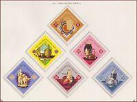 VIETNAM du NORD N°598/603** Objets Art 1968 North Vietnam 509-514 Handicraft MNH