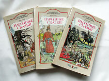 Russian Fairy tales Books Skazki softcover 1-3 vol. Сказки в трех книгах