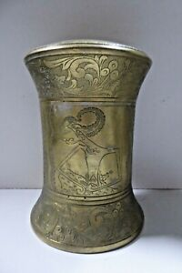 HEAVY BRASS INCENSE CANISTER  BOWL DECORATIVE ENGRAVED INDIAN DECORATIVE CIGARS