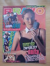 BRAVO 5/95 in.Neverending Story,Luke Perry,Jean Claude Van Damme,Cranberries