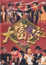 It's a wonderful life DVD Leslie Cheung Anita Yuen Tony Leung Ka Fai NEW R0