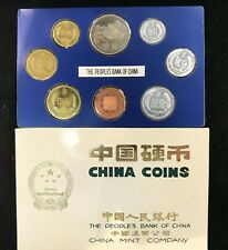 1981 China Proof Great Wall 7-Coin Shanghai Mint Set Sealed w/ OGP Sleeve KM#PS7
