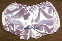 Pink Satin Pants Pantaloons India Maid Sissy Cute Adult Baby Fits With Underwear