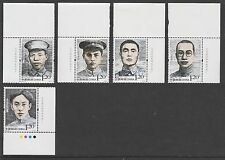 China 2012-18 Early Generals of the People's Army III stamp set selvage MNH