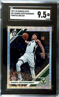 2019-20 Donruss Optic #81 GIANNIS ANTETOKOUNMPO Fanatics Box Set SGC 9.5