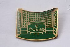China Chinese PRC Unknown Nanjing Sports Stadium Brass Pin Badge