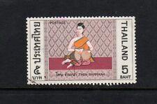 THAILAND 1971 5b DRUMS Nice Used