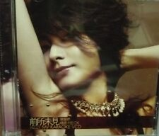 Kelly Chen 陈慧琳 -  前所未见(Karaoke VCD)
