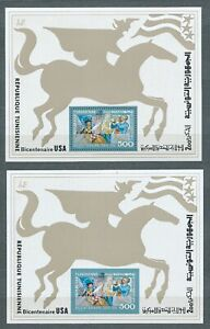 AFRIQUE TUNISIE - 1976 YT 15A et 15B - 2 FEUILLETS NEUFS** MNH LUXE
