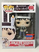 Pop! Animation: Crunchyroll - Junji Ito Souichi - 2020 NYCC #855