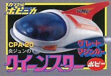 Mazinga Great Mazinger POPY POPINICA QUEEN STAR FIGURE GASHAPON Robot CPA-20