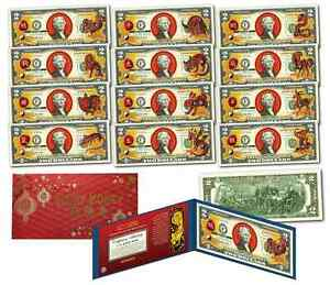 (SET OF ALL 12) Chinese Zodiac Lunar New YEAR OFFICIAL Genuine $2 U.S. Bills PIG