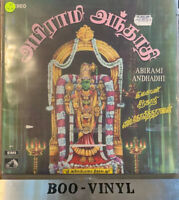 ABIRAMI ANDHADHI - Indian Vinyl Double Lp Record In Ex Con